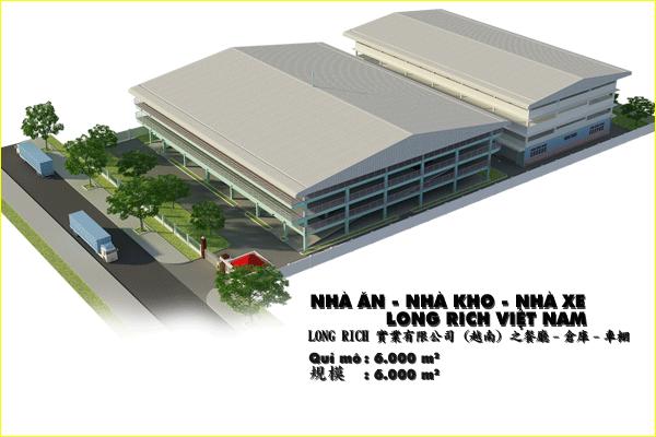 Nhà ăn - Nhà kho - Nhà xe của công ty TNHH Long Rich (Việt Nam)